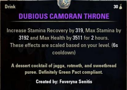 Dubious-Camoran-Throne